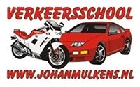Logo-Mulkens